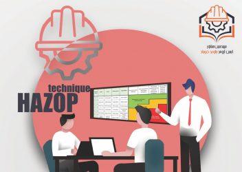 شناسایی مخاطرات فرآیندی با استفاده از تکنیک HAZOP